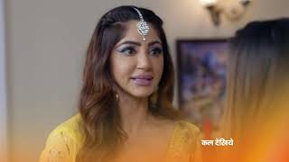 Kumkum Bhagya | Premiere Episode 1743 Preview - Jan 12 2021 | Before ZEE TV | Hindi TV Serial
