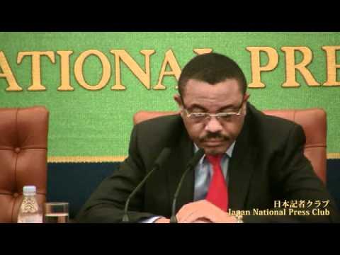 ハイレマリアム・デサレン エチオピア副首相兼外務大臣 2011.12.05