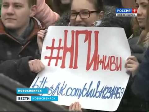 Новосибирск гей знакомства