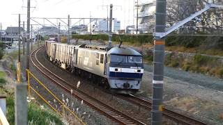 2020/01/11 JR貨物 今日の1071列車は代走151号機