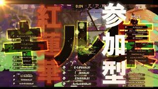 超かっこいいオールキル&スーパー集×紅蓮華【キル集】