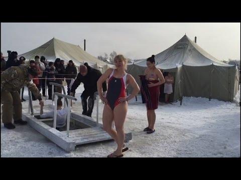 Крещение 2017 церковный праздник в Хабаровске/ купание в проруби на Крещение 19 января