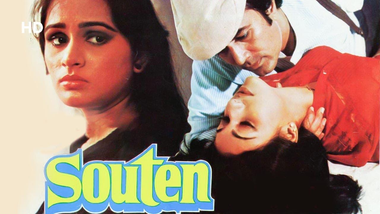 Download Souten (HD) | Rajesh Khanna | Tina Munim | Padmini Kolhapure | Romantic Hindi Movie In 15 Mins