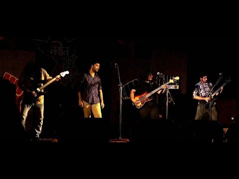 khela by band Shohojia, Album: Rongmistree
