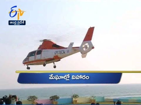 Andhra Pradesh | 16th December 2017 | Ghantaravam 10 PM News Headlines