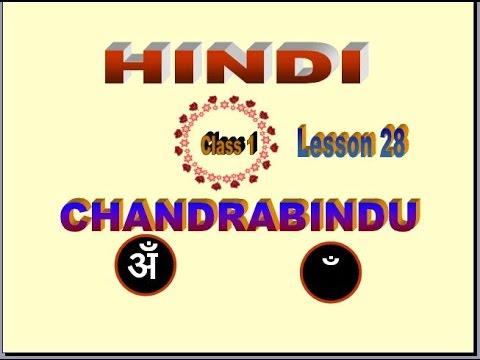 HINDI CLASS 1 L28 CHANDRABINDU - YouTube
