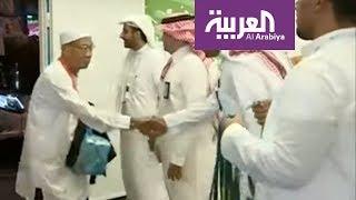 نشرة الرابعة I تعرف على مبادرة إياب التي أطلقتها السعودية لح
