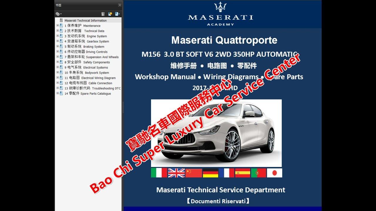 maserati levante quattroporte ghibli workshop manuals repair rh youtube com Auto Repair Service Manuals Alfa Remeo Service Repair Manuals