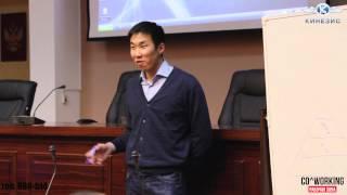 18 февраля состоялся мастер-класс