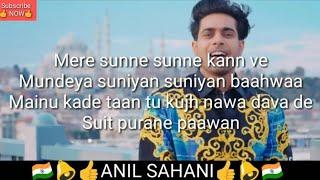GURI : Sone Diya Waliyan Lyrics ( Full Video)