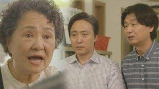 박혁권, 예의 넘치는 욕쟁이 할머니 앞 '급 당황' 《Super Family》 초인가족 EP40