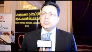 أخبار اليوم | شريف فؤاد مذيع ومقدم مؤتمر أخبار اليوم الاقتصادي الثالث
