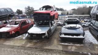 Как выглядит авторазбор в Германии. mediasmak.ru