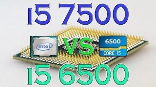 i5 7500 vs i5 6500 benchmarks gaming tests review and comparison kaby lake vs skylake