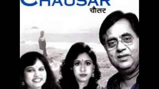 Kaaghaz Ki Kashti By Jagjit Singh Album Chausar By Iftikhar Sultan