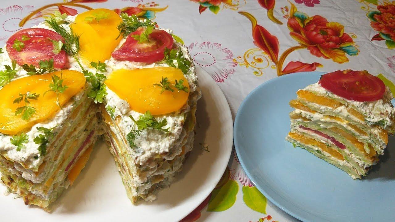 Очень вкусный кабачковый торт с творожной начинкой. Полезный перекус.