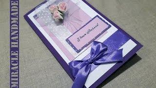 Красивая свадебная открытка фиолетовая Легко и просто сделать DIY 291