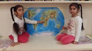 Маша и Лена. География. Урок № 2
