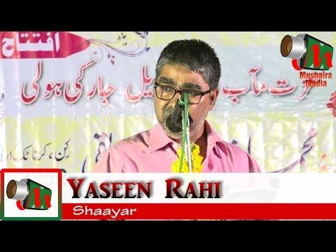 Yaseen Rahi, Gokak  Mushaira, 11/04/2017, Con. Mohd ASHFAQUE SIDDIQUI, Mushaira Media