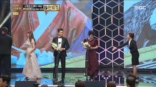 [2016 MBC Drama Awards]2016 MBC 연기대상- Jeong Junho, Lee Hwihyang 황금 연기상 특별기획 부문 수상! 20161230