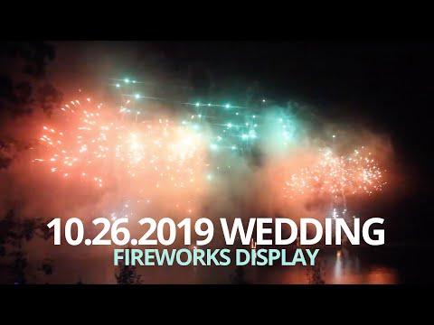 Pyromusical Wedding Display - October 26, 2019