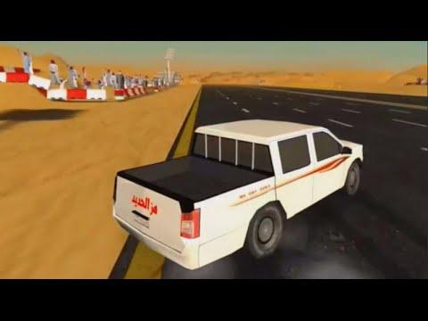 Mobile iOS - Dubai Highway Slides + Drift Streets Japan Mobile