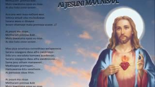 Ai Jesuni Maa Nisa Sinhala Hymn Lyrics