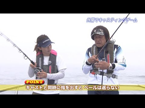 おとな釣り倶楽部 TV【千葉県勝浦市 前編】