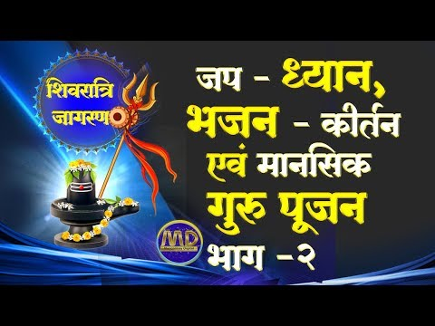 Mangalmay Digital Live Stream