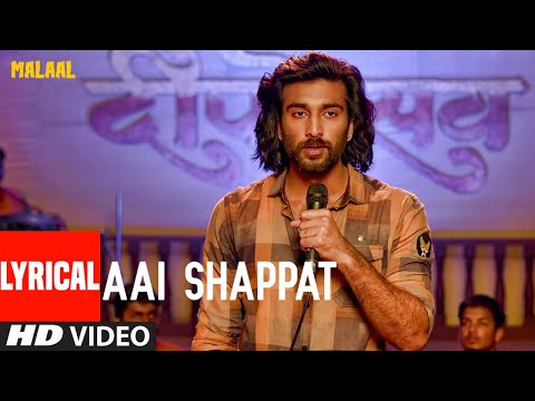 lyrical:-aai-shappat- -malaal- -sharmin-segal- -meezaan- -sanjay-leela-bhansali- -rutvik-talashilkar