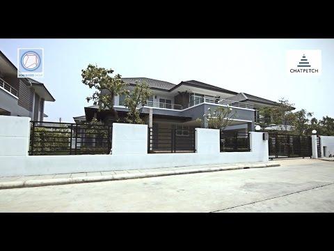 Home Buyers' Update : บ้านฉัตรเพชร การ์เด้นวิลล์ 4