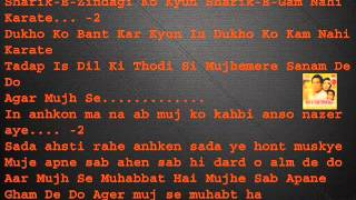 Aager Mujh Se Muhabbat Hai ( Aap Ki Parchhaiyan ) Free karaoke with lyrics b Hawwa -