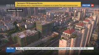 видео Пятилетка Китая как её видит Россия
