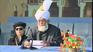 Jalsa Salana Qadian 2011: Tilawat and Inaugural Address, Islam Ahmadiyya