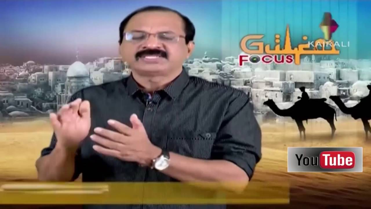 Gulf Focus  Sky Rockety Oil Price 18th May 2015 Full Episode