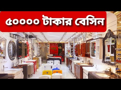 Download 25 #sanitary #topbasin #basin #home improvement | top basin |top wash basin price in bd |wash basin