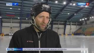 Хоккейный Кузбасс примет на своем льду московское Динамо