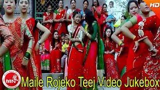 Maile Rojeko Teej Video Jukebox | Kamana Digital