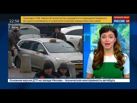 Секс такси в москве