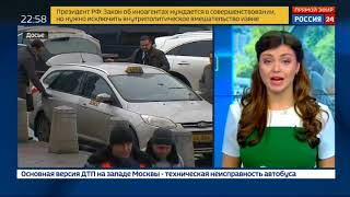 Репортаж про секс-такси (Россия-24, 25.12.2017)