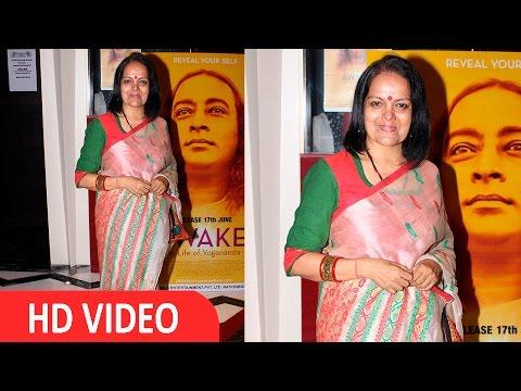 Sushmita Mukherjee At Screening Of Awake The Life Of Yogananda