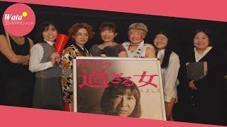 吉本新喜劇の浅香あき恵(61)が8日、大阪市内で初主演映画「ありえ...