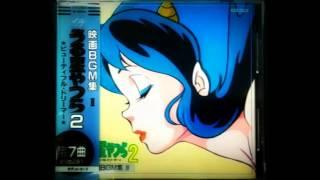 Urusei Yatsura 2 - Beautiful Dreamer OST