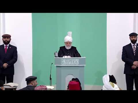 Friday Sermon: 3rd January 2014 (Urdu)