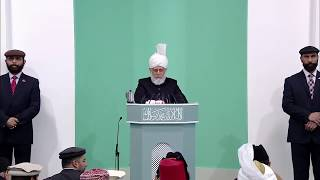 Friday Sermon: 3rd January 2014 (Urdu)