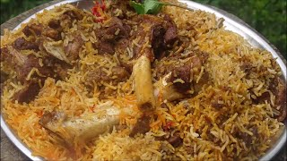 Mutton Biryani recipe ,बकरे का मटन बनाने की विधि ,मटन बिरयानी रेसिपी ,बकरे का मीट बनाने की विधि ,