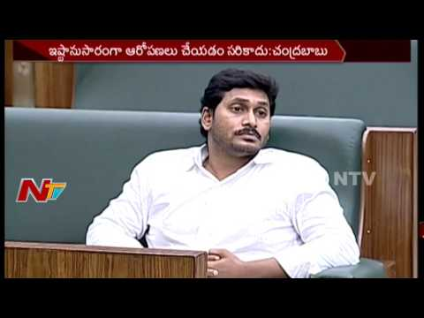 CM Chandrababu Fires on YS Jagan Behaviour in Assembly || NTV