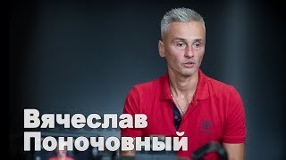 Супербой Усик - Гассиев: прогноз эксперта бокса Вячеслава Поночовного