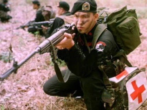 Philippine Army - Scout Ranger