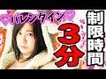 【雑談】カップラーメン作るのにちょうどいい動画【RaMu】